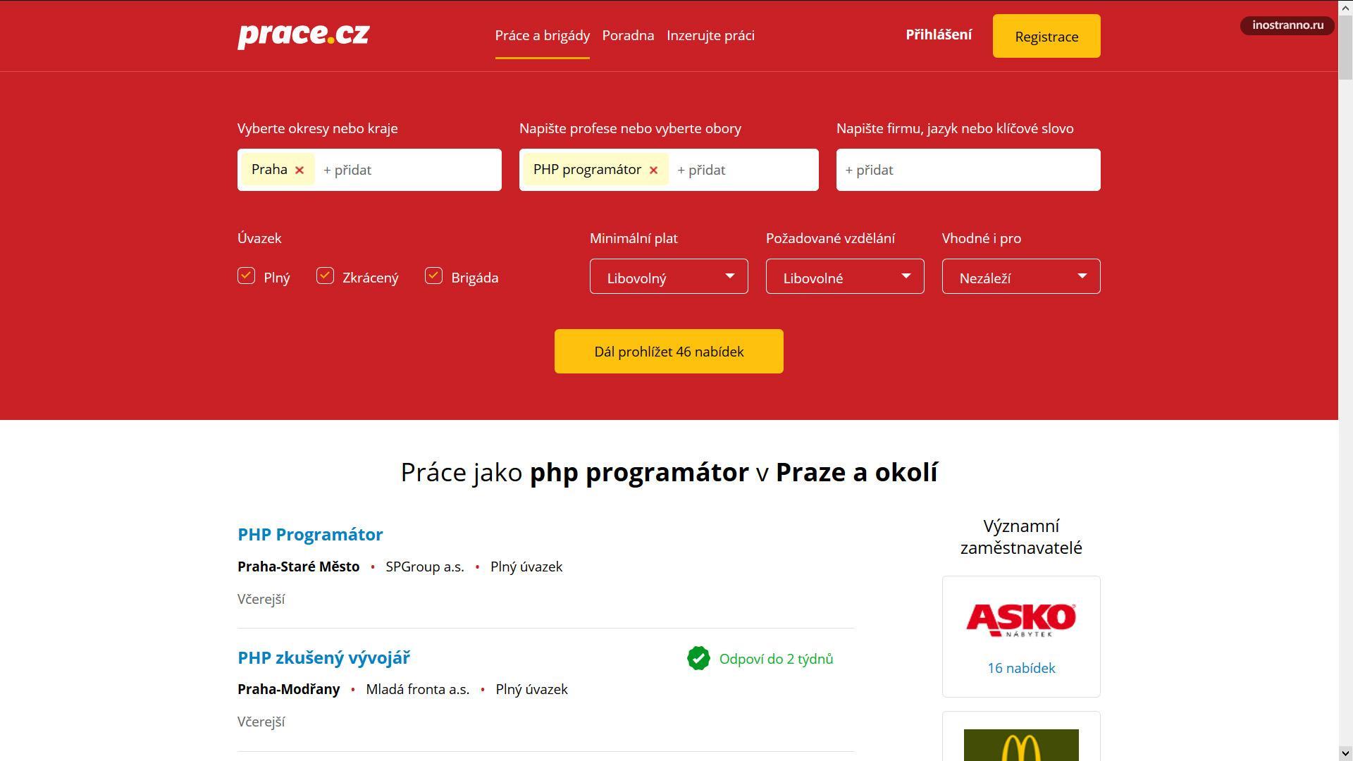 Самый где найти работу в Чехии и Праге