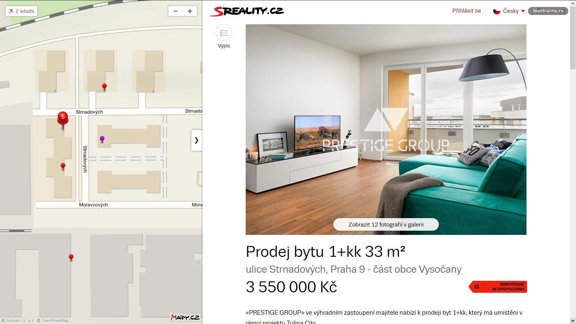 Цена однокомнатной квартиры в Праге новостройка