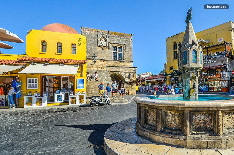 Средневековый старый город Родос и крепость