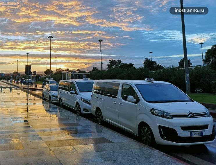 Такси на Сардинии, трансфер из аэропорта