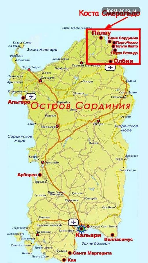 Карта Сардинии с курортами, городами и аэропортами