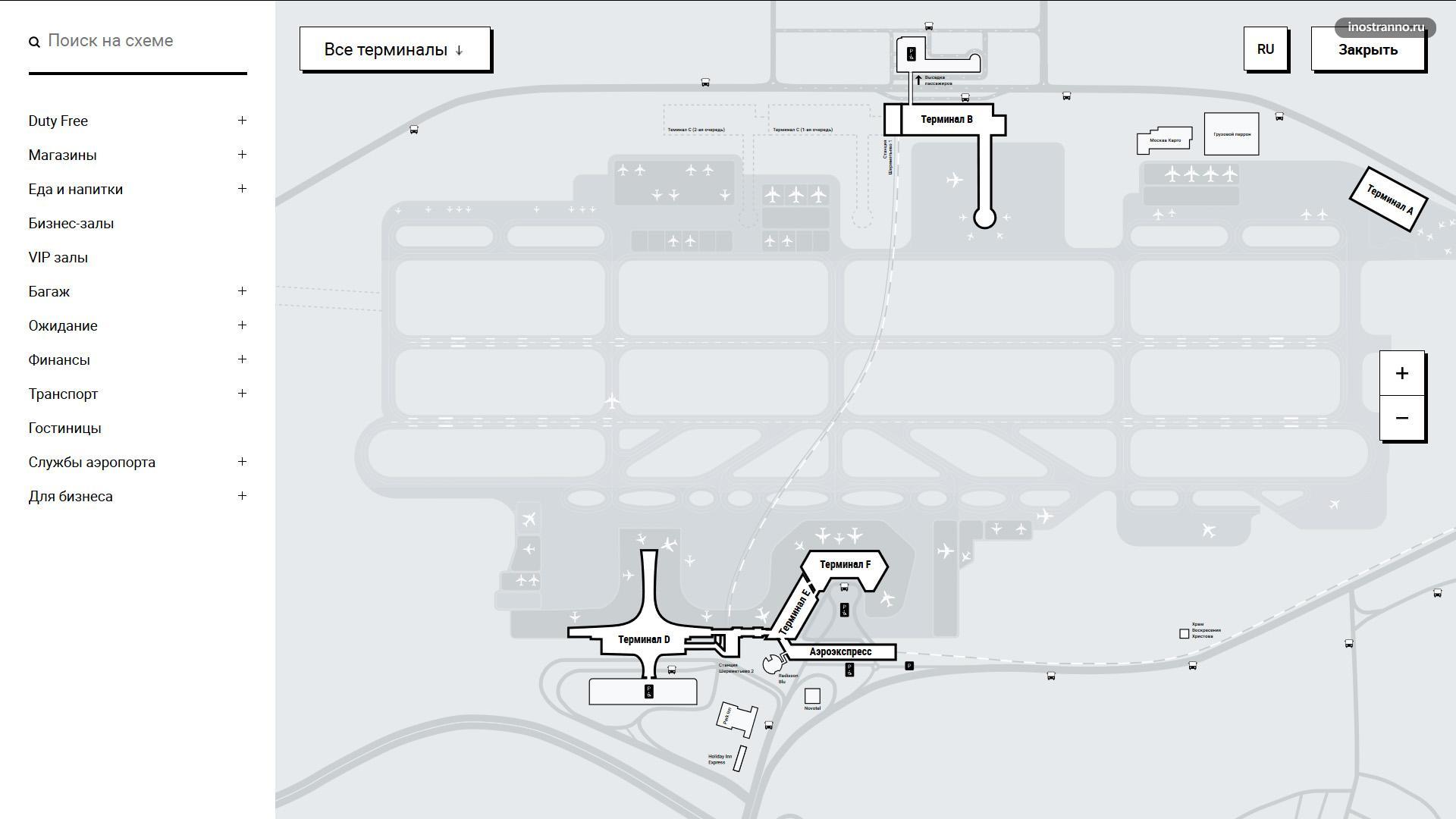 Аэропорт Шереметьево расположение терминалов