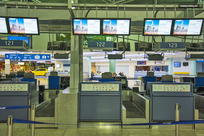 Стойка регистрации в аэропорту