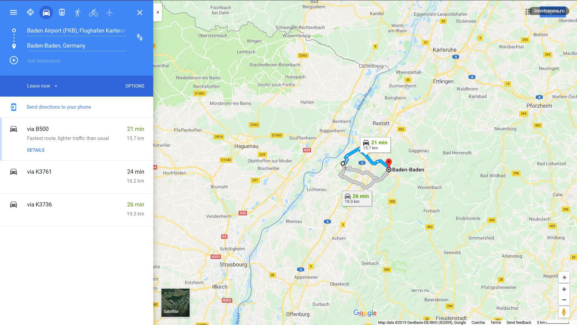 Расстояние и расположение аэропорта Баден-Бадена