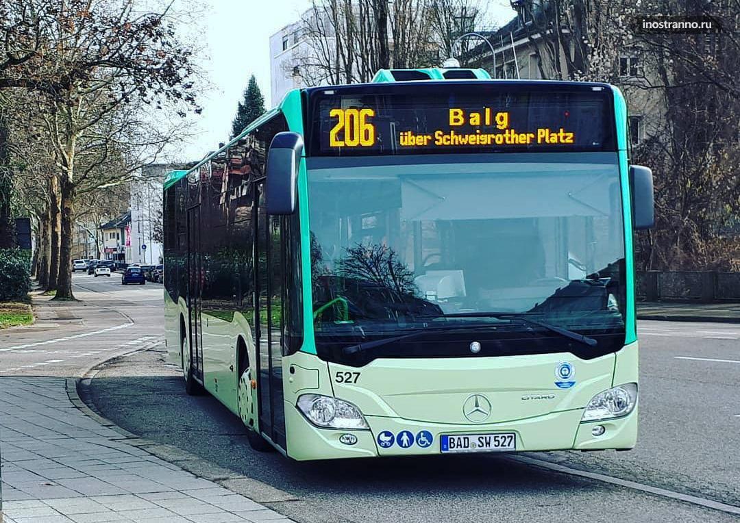 Автобус из аэропорта Баден-Бадена