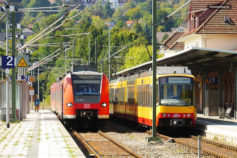 Баден Баден поезд и вокзал
