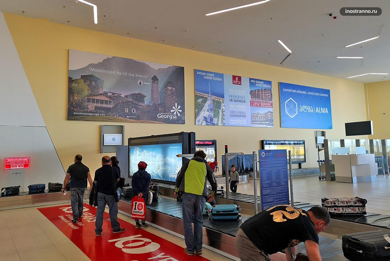 Получения багажа в аэропорту
