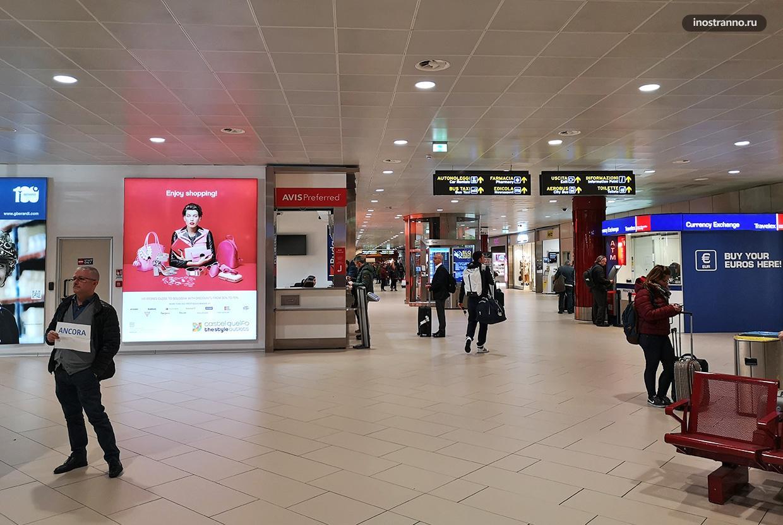 Международный Аэропорт Болоньи имени Гульельмо Маркони