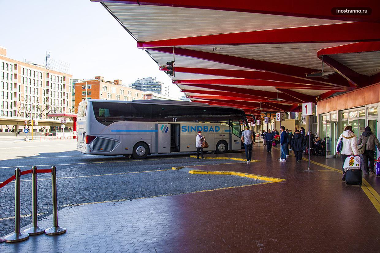 Автовокзал Болоньи