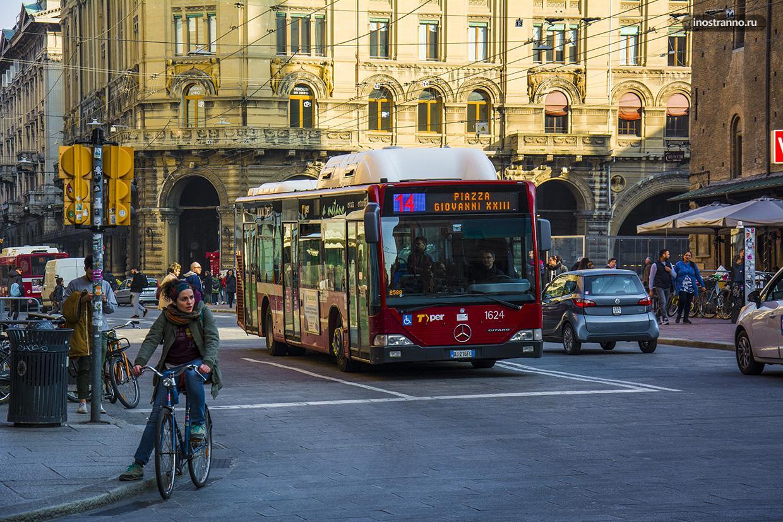 Автобусы в Болонье