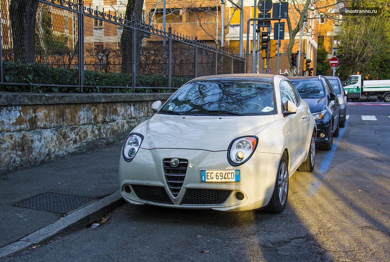 Аренда авто в Болонье и аэропорту Болоньи