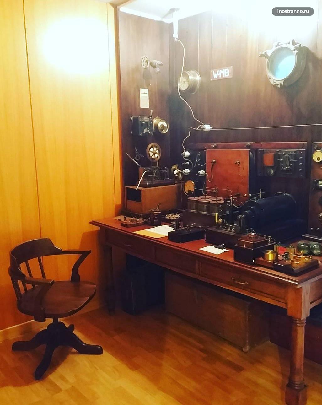 Дом музей связи Гульельмо Маркони в Болонье