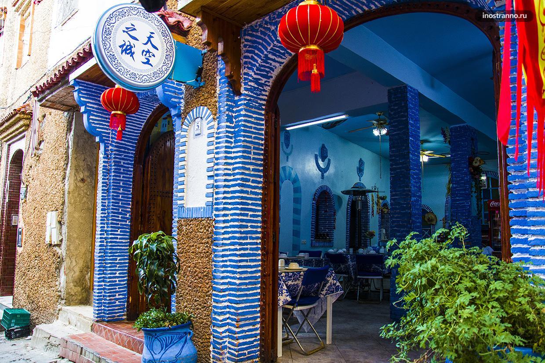 Шефшауэн китайский ресторан