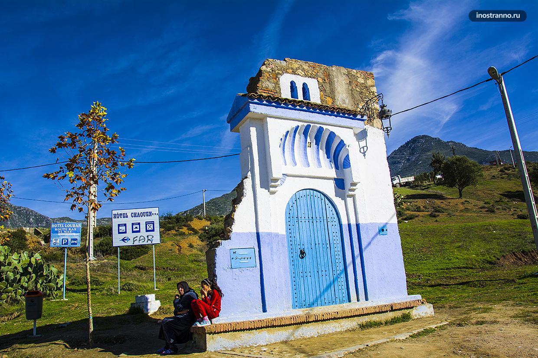 Шефшауэн синяя стена