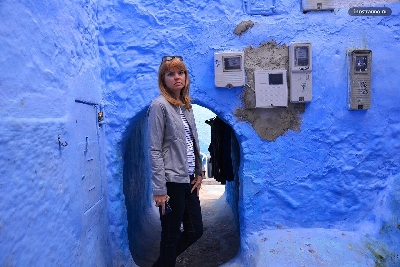 Шефшауэн необычный город в Марокко