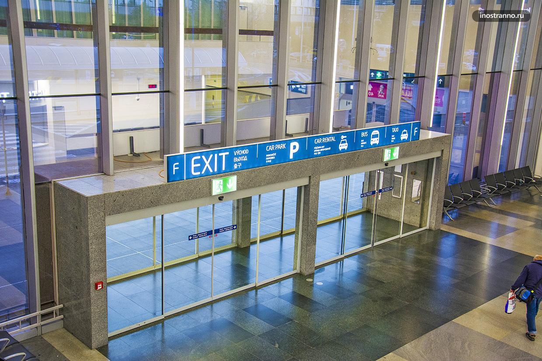 Выход в город из аэропорта