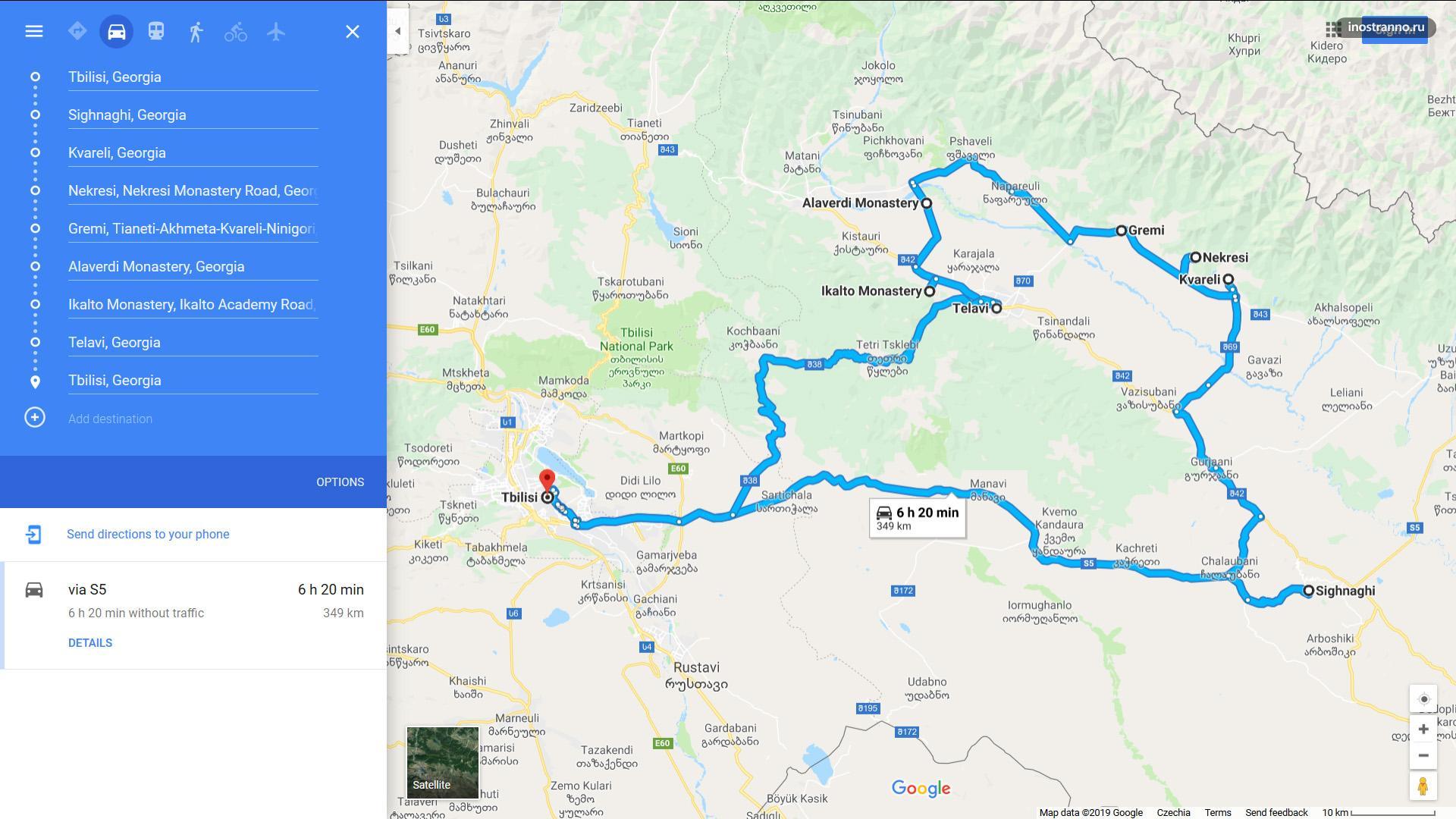 Карта маршрута по Кахетии на 1 день