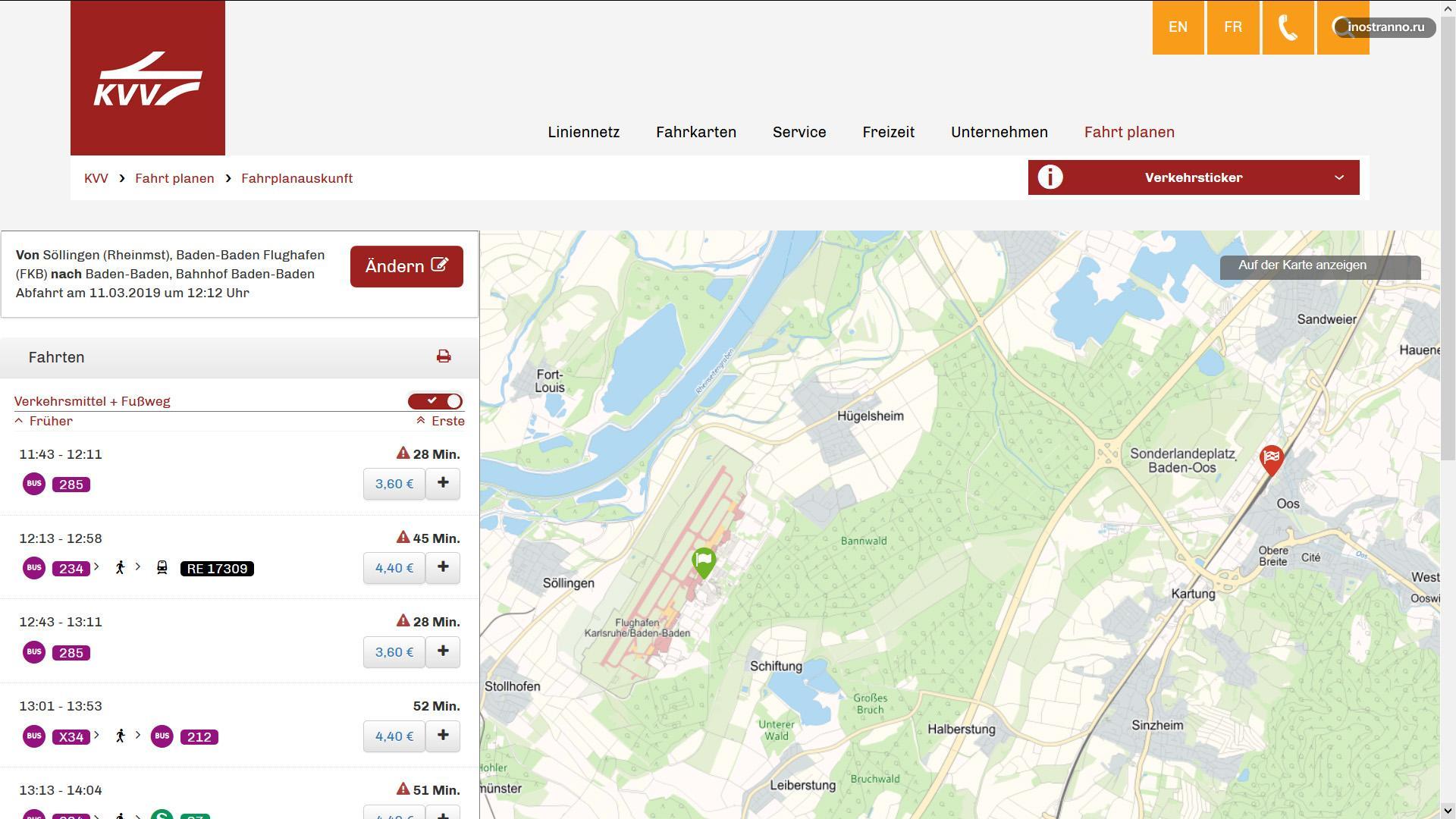 Официальный сайт общественного транспорта Баден-Бадена