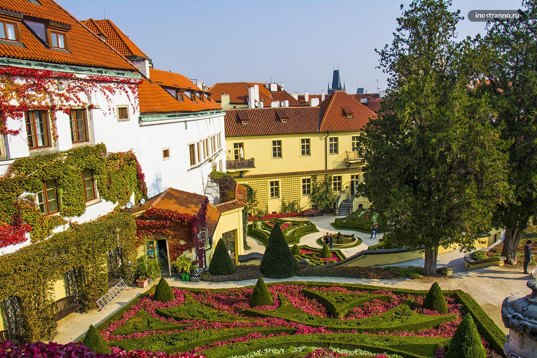 Самый красивый парк в Праге