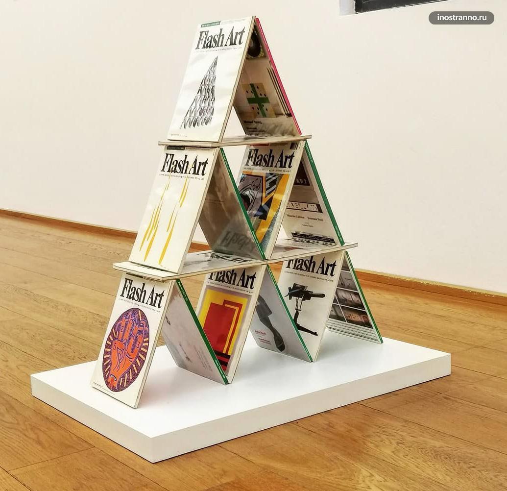 Музей современного искусства Болоньи