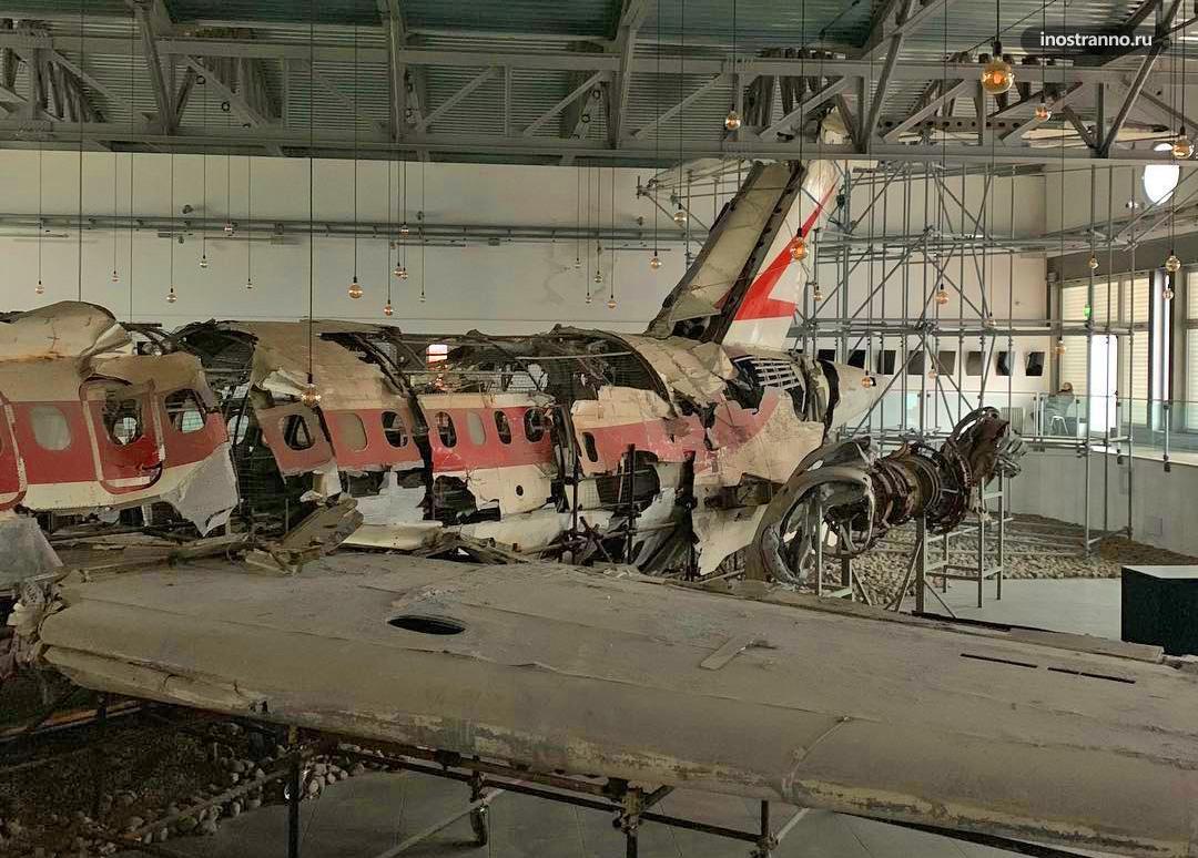 Музей авиакатастрофы памяти Устика