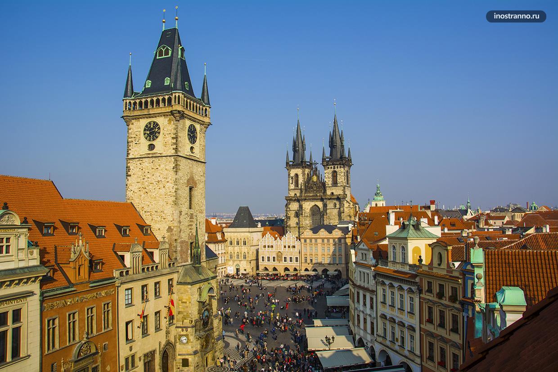 Староместская площадь в Праге смотровая из Ресторане