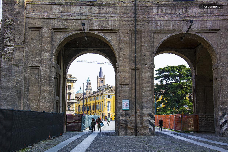Город Парма в Италии
