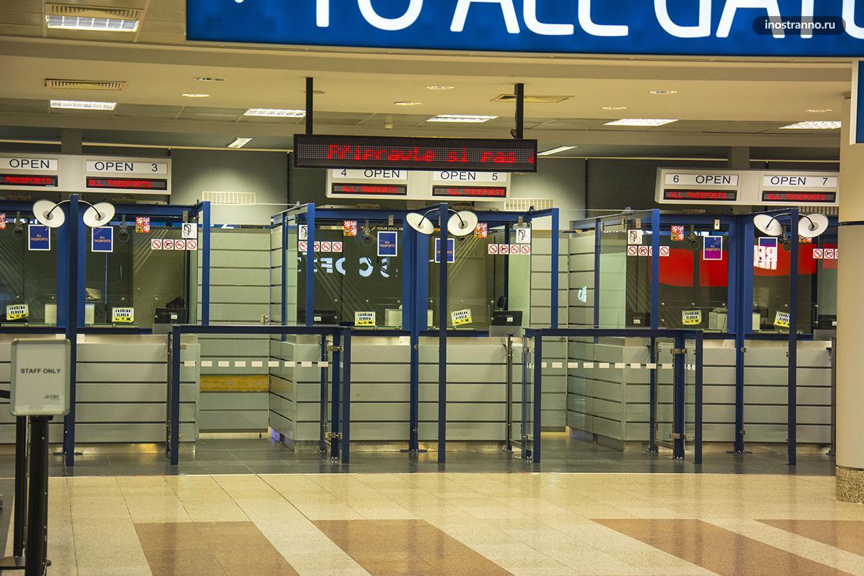 Паспортный контроль в аэропорту