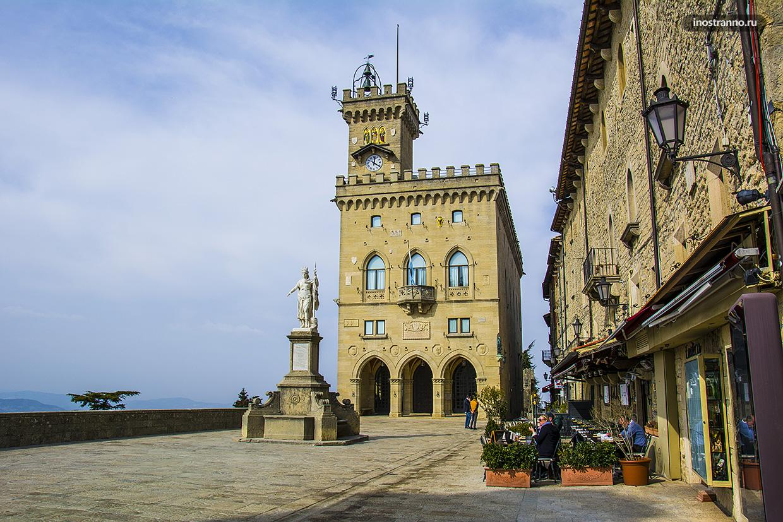 Сан-Марино куда съездить из Болоньи и Римини на 1 день