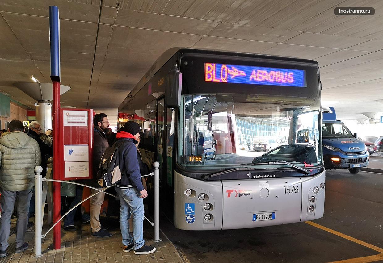 Как добраться из аэропорта Болоньи до центра