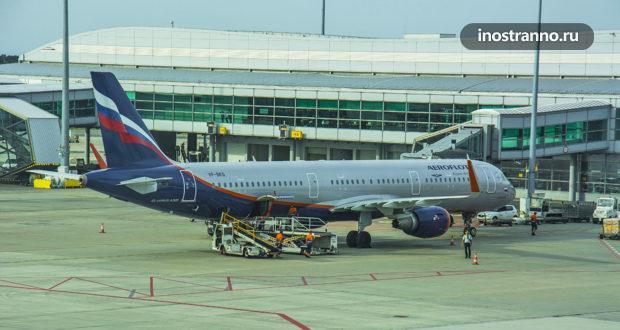 Первый раз в аэропорту, или готовимся к первому полету