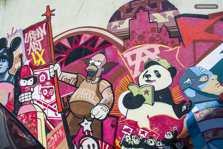 Яркое граффити