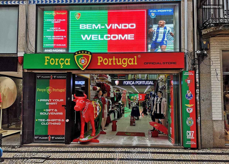 Фан-шоп в Португалии