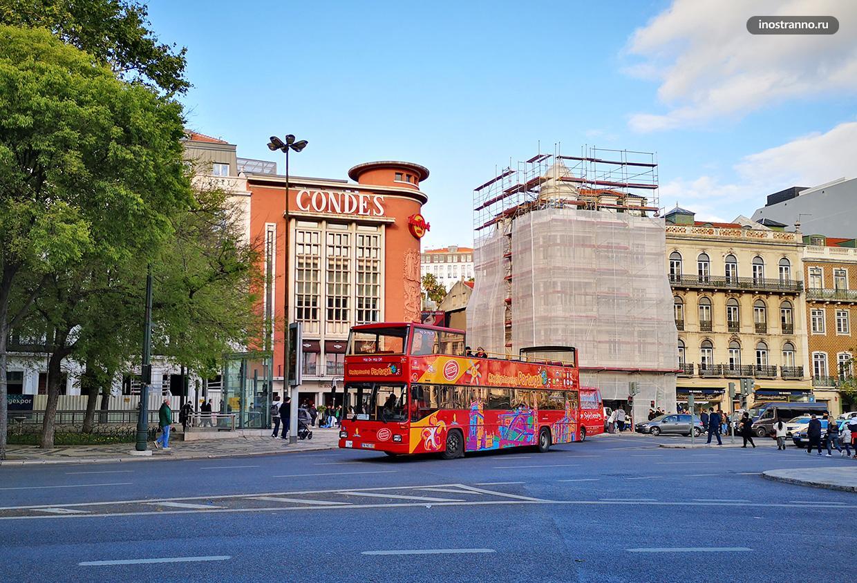 Стройки в Лиссабоне