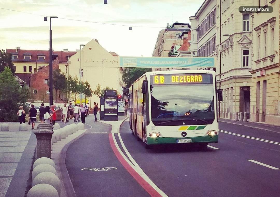 Автобус в Любляне