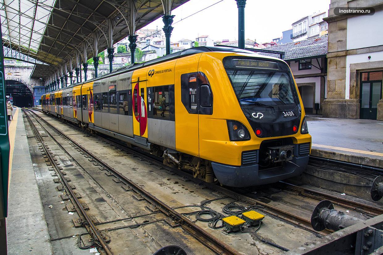 Электричка и поезд в Порту