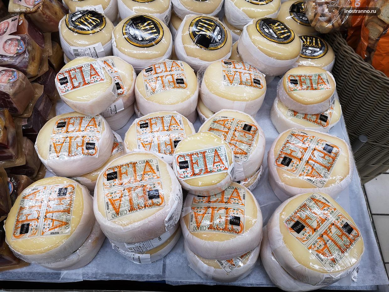 Португальский овечий сыр