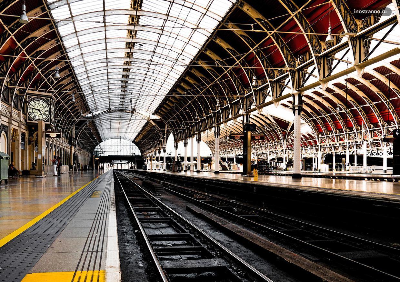 Главный железнодорожный вокзал Цюриха