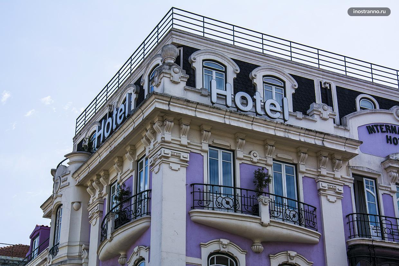 Балкон в Лиссабоне
