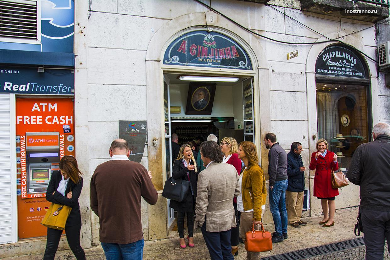 Бар в Лиссабоне