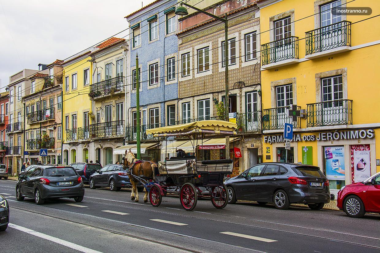 Карета в Лиссабоне