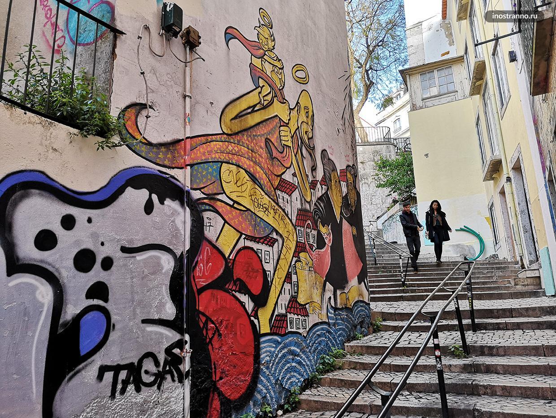 Колоритный район в Лиссабоне