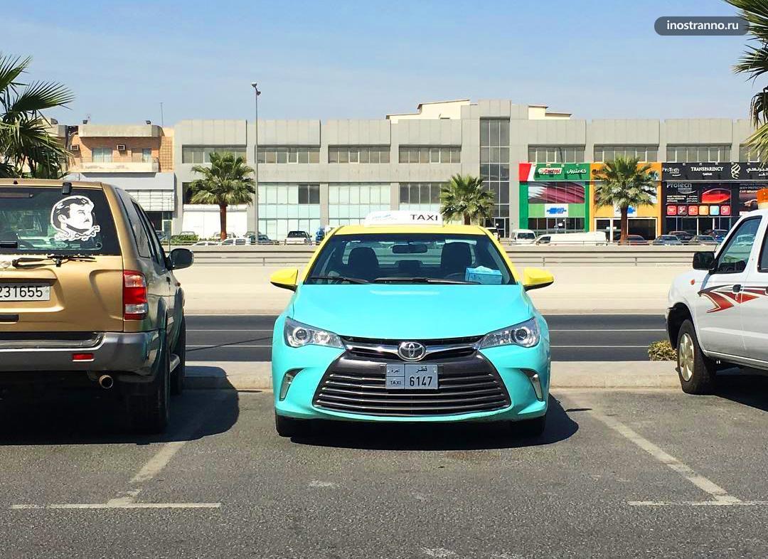 Такси трансфер из Доха Аэропорт Хамад