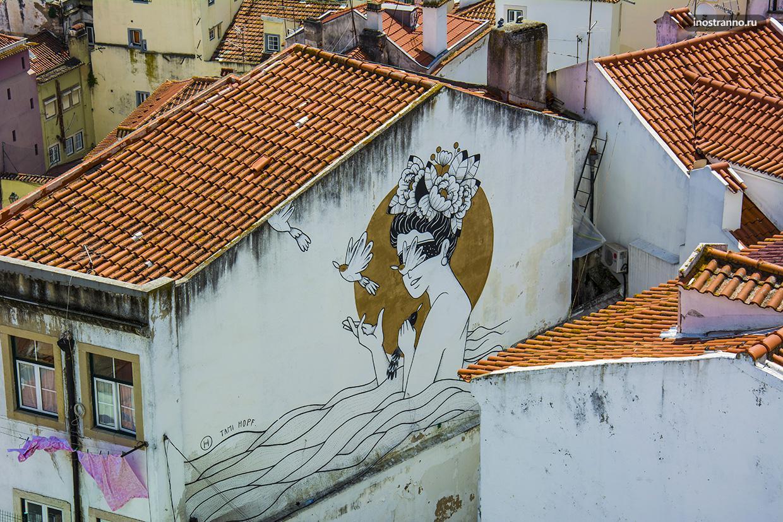 Граффити Лиссабон