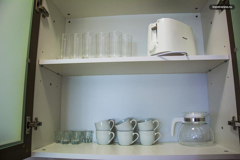 Кухонная утварь