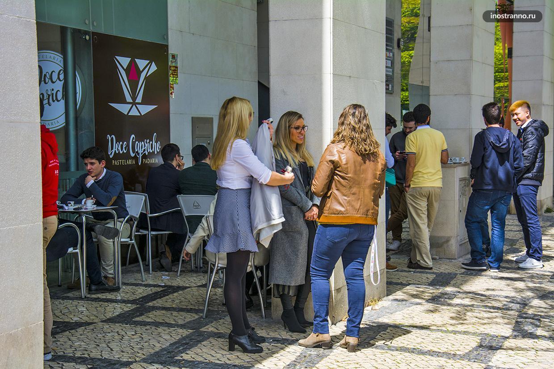 Люди Лиссабона