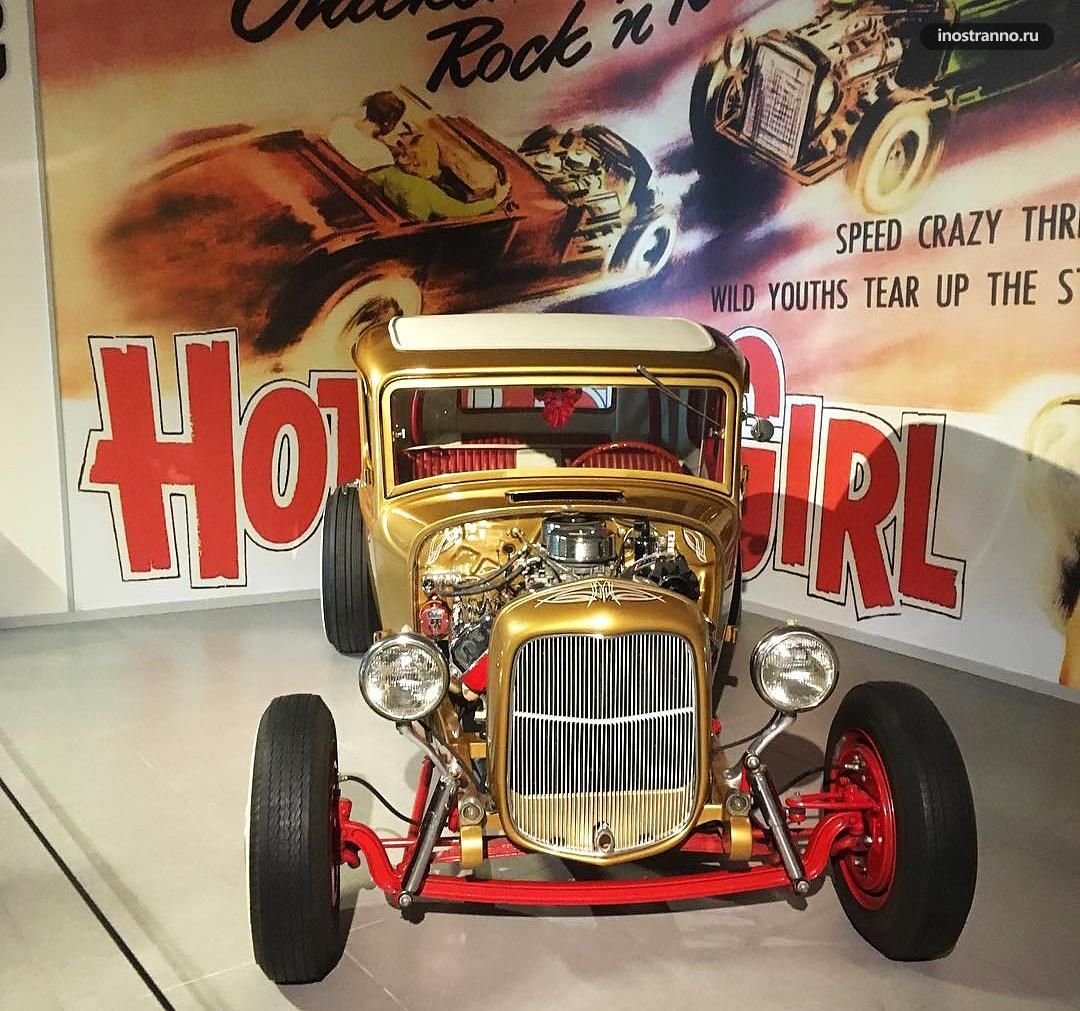 Автомобильный Музей Лоувмена в Голландии