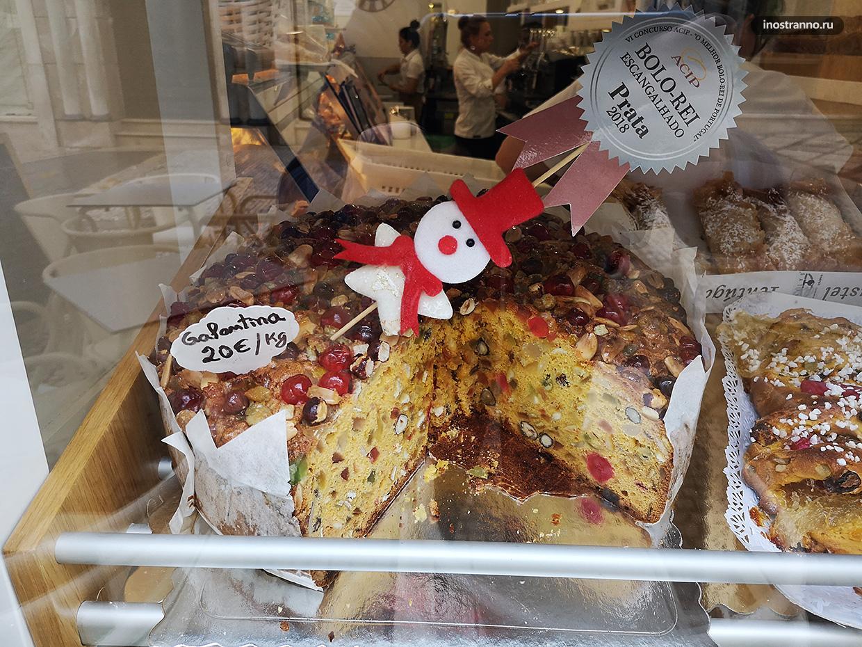 Португальский рождественский пирог