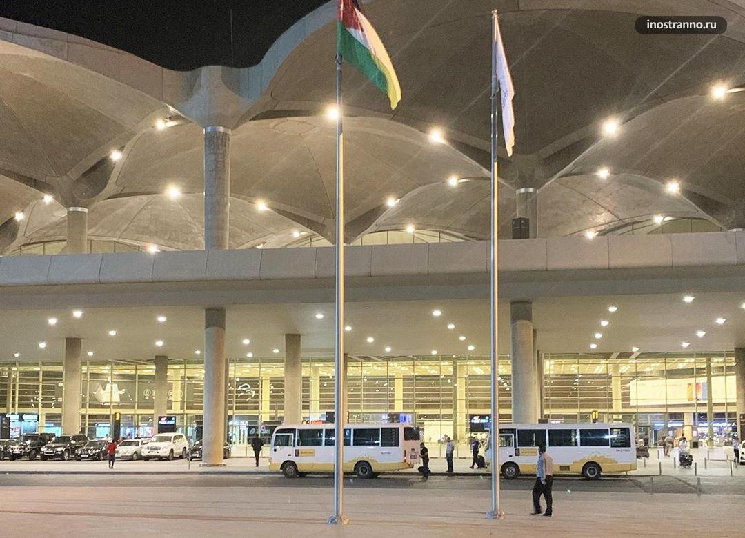 Как добраться из аэропорта Королева Алия в Аммане до центра