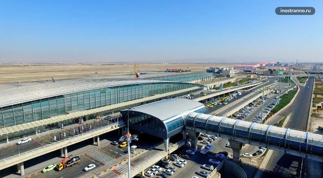Международный аэропорт Тегерана имени Имама Хомейни